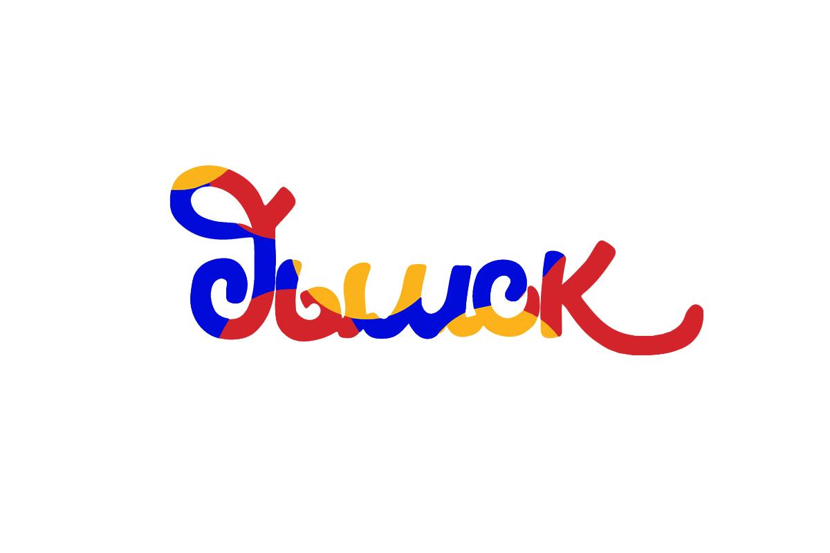 logo_dymok_colore